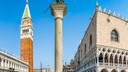 威尼斯签证